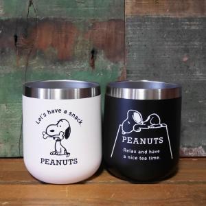 スヌーピー ステンレスタンブラー マグカップ PEANUTS SNOOPY コップ|colors-kitchen
