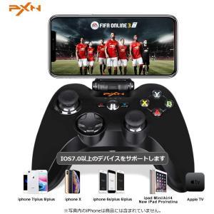 PXN コントローラー ゲームパッド ワイヤレス ジョイスティック クリップ付 充電式 20時間 連...