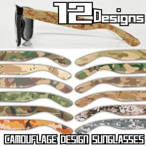 迷彩柄サングラス 12種類から選べるカモフラージュサングラス|colorstage