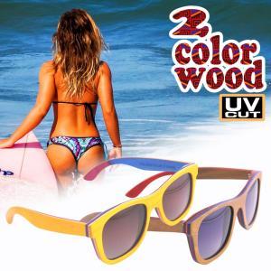 ウエリントンタイプサングラス【SURF】 UVカット ハンドメイドウッド|colorstage