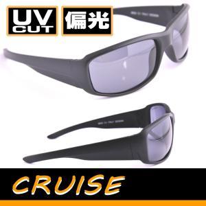 スポーツタイプサングラス【CRUISE】 UVカット 偏光レンズ|colorstage