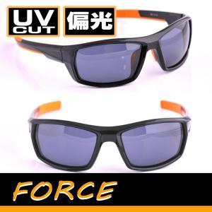 スポーツタイプサングラス【FORCE】 UVカット 偏光レンズ|colorstage