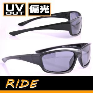 スポーツタイプサングラス【RIDE】 UVカット 偏光レンズ|colorstage