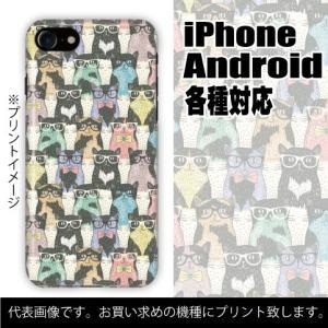 iPhone 各種対応 ハードケース全面プリント 在庫限定特価 ねこメガネ 猫柄 ネコ柄 colorstage