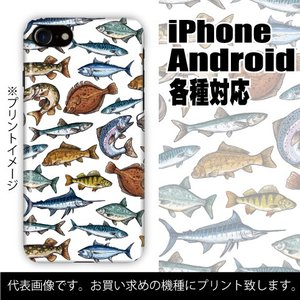 京セラ TORQUE DIGNO Qua Basio miraie 各種対応 ハードケース全面プリント 在庫限定特価 魚柄 フィッシング好き 釣り好きに colorstage