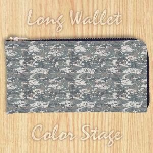 L字ファスナー長財布 デジタル迷彩柄 Model:LWAT12 名入れ ネーム入れ プレゼント ギフト オリジナルプリント|colorstage