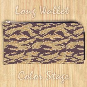 L字ファスナー長財布 タイガーカモフラージュ Model:LWAT13 名入れ ネーム入れ プレゼント ギフト オリジナルプリント|colorstage