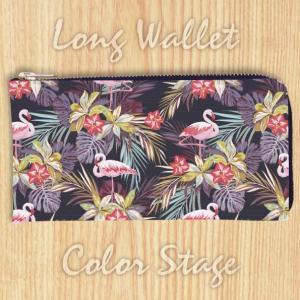 L字ファスナー長財布 ボタニカル フラミンゴ柄 Model:LWAT47 名入れ ネーム入れ プレゼント ギフト オリジナルプリント|colorstage