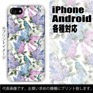 富士通 らくらくスマートフォン 各種対応 ハードケース全面プリント らくらくホン 在庫限定特価 小鳥と花柄 colorstage