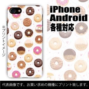 富士通 らくらくスマートフォン 各種対応 ハードケース全面プリント らくらくホン 在庫限定特価 ドーナツ柄 colorstage