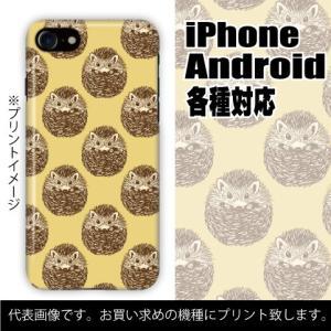 富士通 らくらくスマートフォン 各種対応 ハードケース全面プリント らくらくホン 在庫限定特価 ハリネズミ柄 colorstage