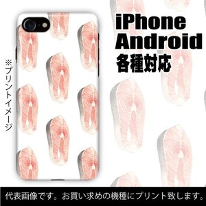 富士通 らくらくスマートフォン 各種対応 ハードケース全面プリント らくらくホン 在庫限定特価 鮭の切身 colorstage