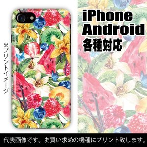 富士通 らくらくスマートフォン 各種対応 ハードケース全面プリント らくらくホン 在庫限定特価 ハワイアン トロピカル柄 スイカ柄 ボタニカル colorstage