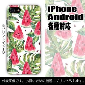 富士通 らくらくスマートフォン 各種対応 ハードケース全面プリント らくらくホン 在庫限定特価 スイカ柄 ボタニカル colorstage