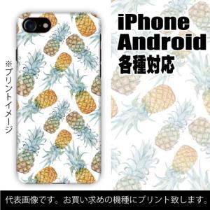 富士通 らくらくスマートフォン 各種対応 ハードケース全面プリント らくらくホン 在庫限定特価 パイナップル柄 ボタニカル colorstage