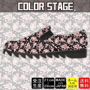 スニーカー スリッポン 花柄 フラワーパターンModel:レディースSLP-L17SS-25|colorstage