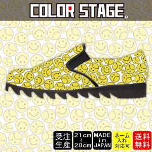 スニーカー スリッポン 花柄 フラワーパターンModel:レディースSLP-L17SS-26|colorstage