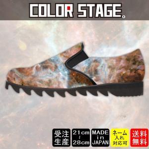スニーカー スリッポン宇宙柄Model:メンズSLP-M17SS-1|colorstage