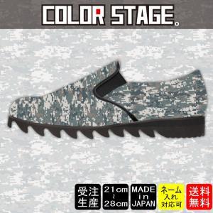 スニーカー スリッポン デジタル迷彩柄Model:メンズSLP-M17SS-10|colorstage