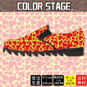 スニーカー スリッポン イエローハートModel:メンズSLP-M17SS-17|colorstage