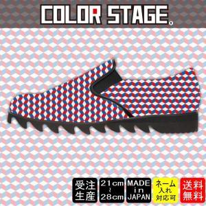 スニーカー スリッポン トリコロールキューブModel:メンズSLP-M17SS-18|colorstage