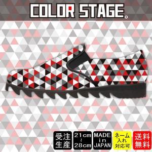 スニーカー スリッポン トライアングルモザイクパターンModel:メンズSLP-M17SS-19|colorstage