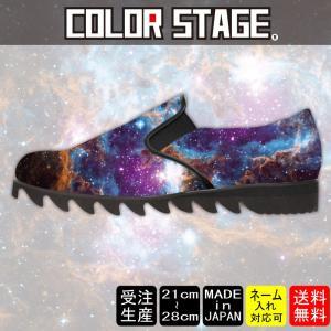 スニーカー スリッポン宇宙柄Model:メンズSLP-M17SS-2|colorstage