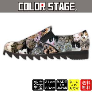 スニーカー スリッポン 猫ぎっしりModel:メンズSLP-M17SS-20|colorstage