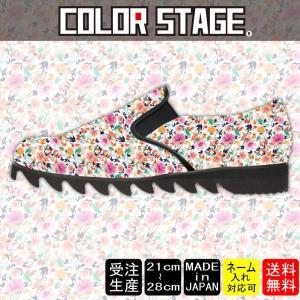 スニーカー スリッポン 花柄 フラワーパターンModel:メンズSLP-M17SS-21|colorstage