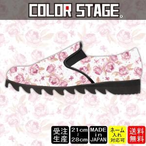 スニーカー スリッポン 花柄 フラワーパターンModel:メンズSLP-M17SS-22|colorstage