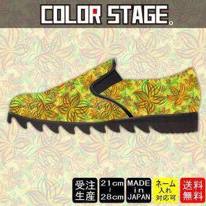 スニーカー スリッポン 花柄 フラワーパターンModel:メンズSLP-M17SS-23|colorstage