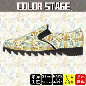 スニーカー スリッポン 花柄 フラワーパターンModel:メンズSLP-M17SS-24|colorstage