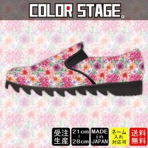 スニーカー スリッポン 花柄 フラワーパターンModel:メンズSLP-M17SS-27|colorstage
