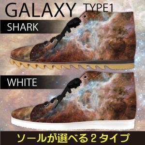 スニーカー ハイカット宇宙柄 Model:メンズSN-H17SS-1|colorstage