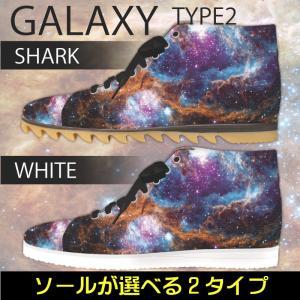 スニーカー ハイカット宇宙柄 Model:メンズSN-H17SS-2|colorstage