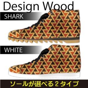 スニーカー ハイカット デザインウッド柄 Model:メンズSN-H17SS-27|colorstage