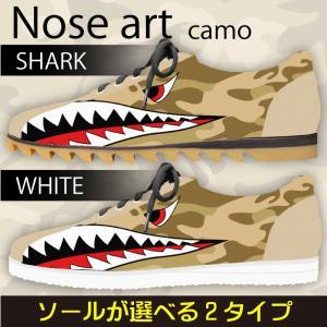 スニーカー ローカット 戦闘機ノーズアートcamo Model:メンズSN-L17SS-19|colorstage