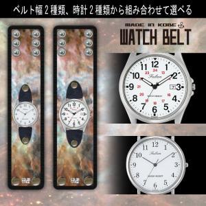 リストバントタイプの腕時計 宇宙柄 Model:WAT1|colorstage