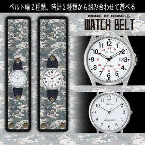 リストバントタイプの腕時計 デジタル迷彩柄 Model:WAT10|colorstage