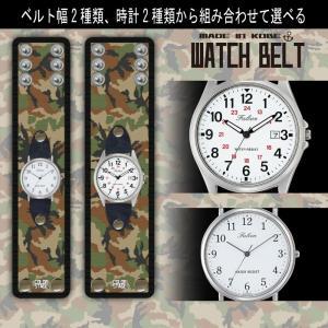 リストバントタイプの腕時計 ウッドランドカモフラージュ Model:WAT12|colorstage