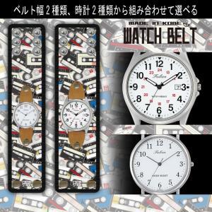 リストバントタイプの腕時計 カセットテープ柄 カラー Model:WAT13|colorstage