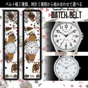 リストバントタイプの腕時計 トランプカード柄 Model:WAT15|colorstage
