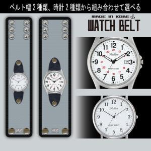 リストバントタイプの腕時計 グレー Model:WAT16|colorstage