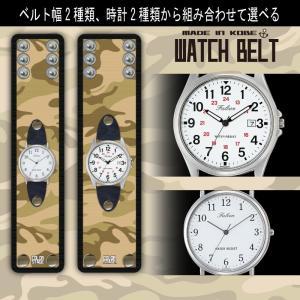 リストバントタイプの腕時計 サンドカモフラージュ Model:WAT17|colorstage