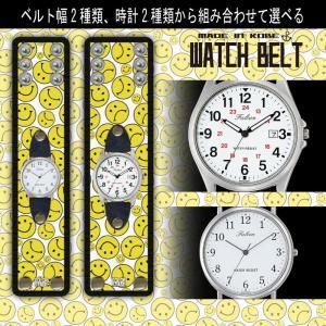 リストバントタイプの腕時計 スマイルズ Model:WAT18|colorstage