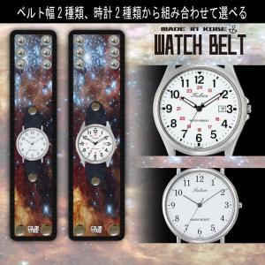 リストバントタイプの腕時計 宇宙柄 Model:WAT3|colorstage