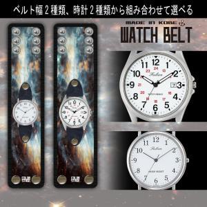 リストバントタイプの腕時計 宇宙柄 Model:WAT4|colorstage