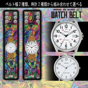 リストバントタイプの腕時計 幾何学模様 Model:WAT6|colorstage