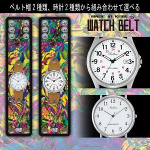 リストバントタイプの腕時計 幾何学模様 Model:WAT7|colorstage