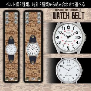 リストバントタイプの腕時計 デジタル迷彩柄 Model:WAT8|colorstage